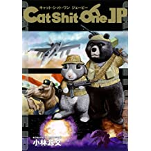 Cat Shit One JP