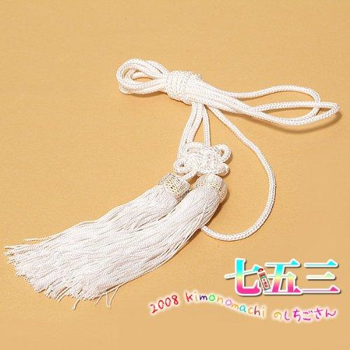 [ 京都きもの町 ] 七五三用 男児 懐剣の房飾り 単品 白