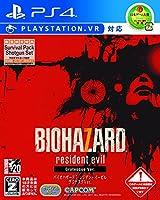 バイオハザード7 レジデント イービル グロテスクVer.PS4
