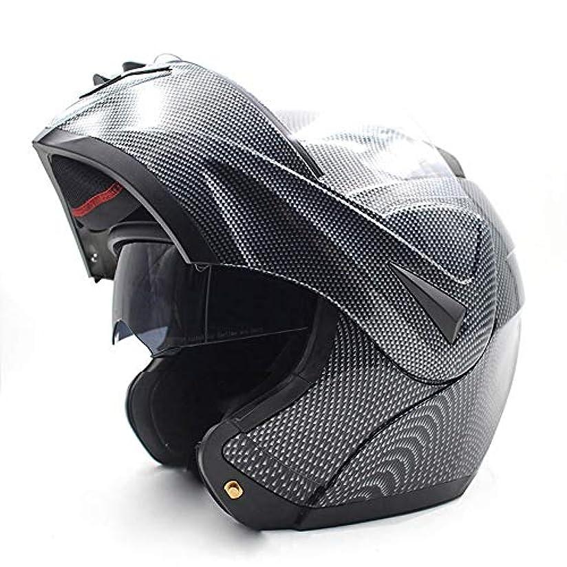 学校教育ワインセイはさておきSafety グレーホワイトオートバイブルートゥースヘルメット男性電気自動車ハーフヘルメットダブルレンズフルヘルメットランニングヘルメット人格炭素繊維オープンフェイスヘルメット (色 : Gray, Size : L)