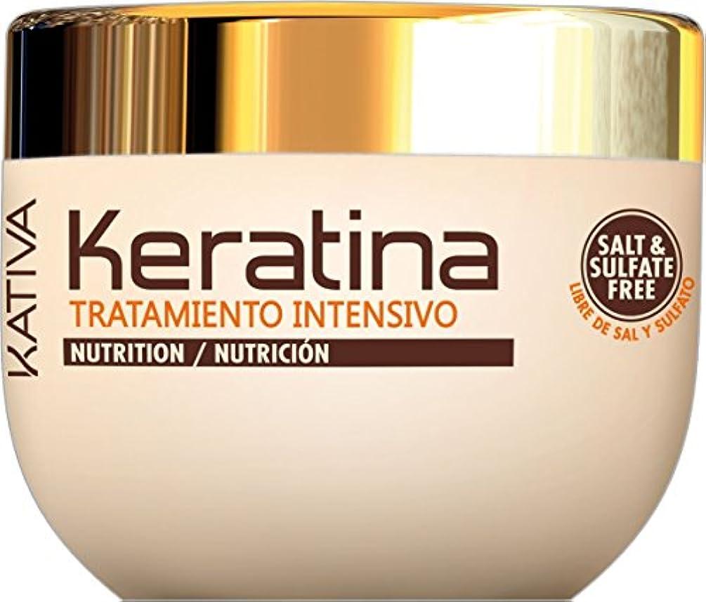 の中でフクロウ雇ったKativa Keratina栄養マスク500ミリリットル。