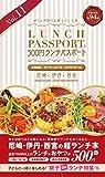 ランチパスポート阪神版vol.11
