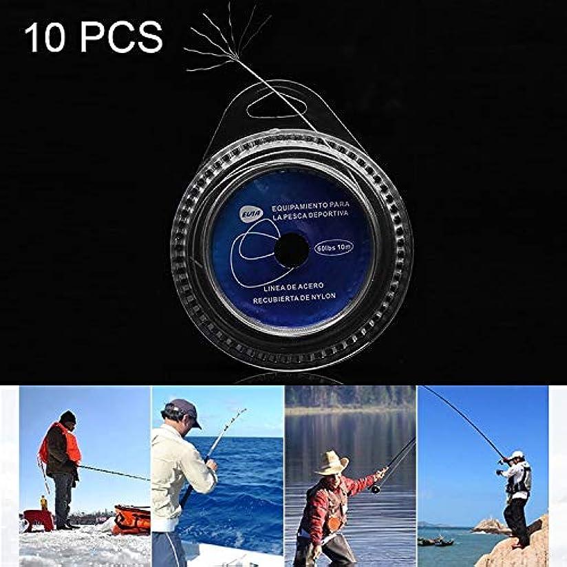 星連結するシャットMENG 10 PCS 40 LBS 7ストランド鋼編組釣りライン海釣りワイヤーヤン