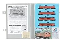 マイクロエース Nゲージ キハ22系・首都圏色 4両セット A8681 鉄道模型 ディーゼルカー