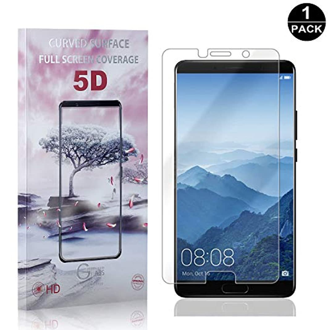 そばに代表団受け取る【1枚セット】 Huawei Mate 10 硬度9H ガラスフィルム CUNUS Huawei Mate 10 専用設計 強化ガラスフィルム 高透明度で 99%透過率 気泡防止 耐衝撃 超薄 液晶保護フィルム