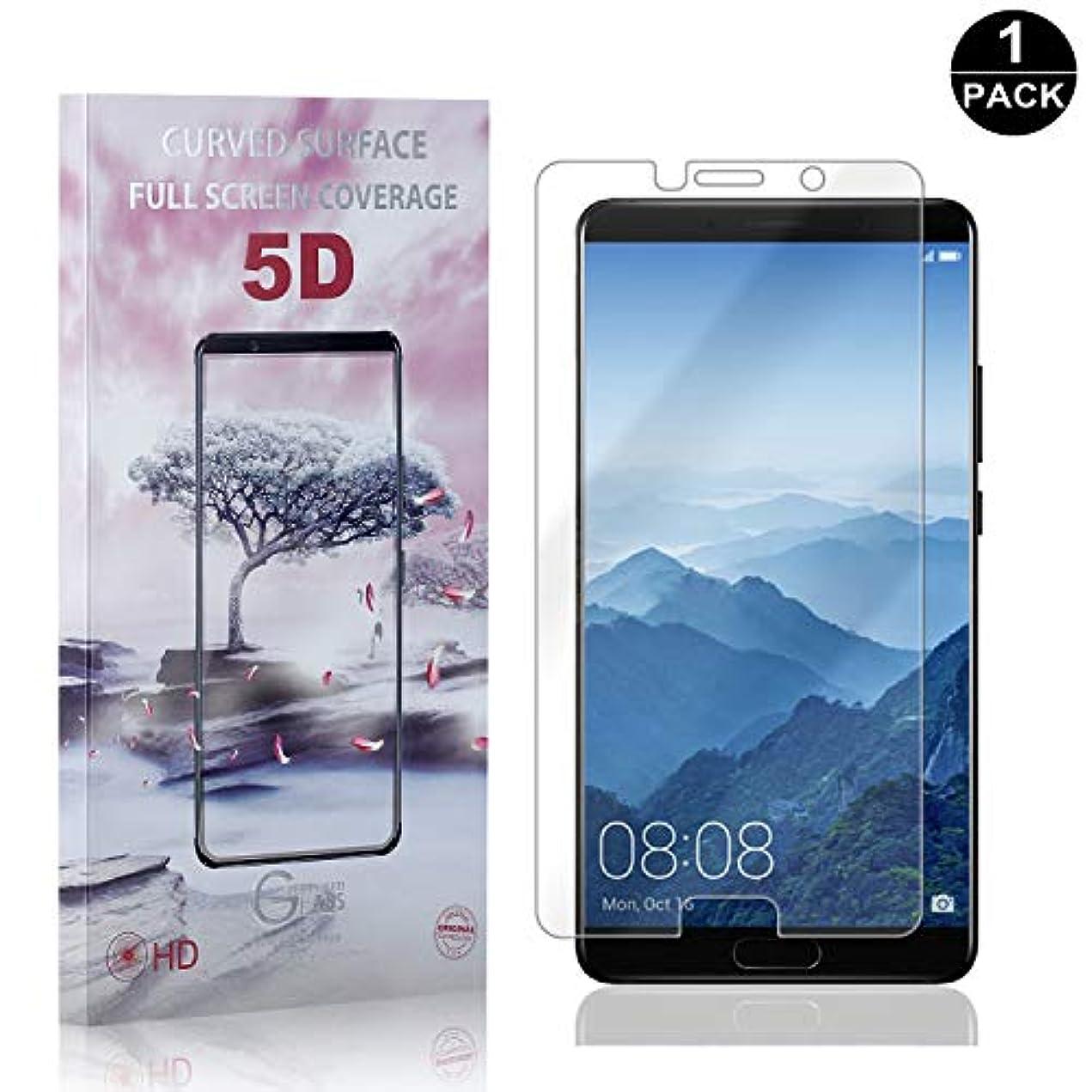 ご注意マント標高【1枚セット】 Huawei Mate 10 硬度9H ガラスフィルム CUNUS Huawei Mate 10 専用設計 強化ガラスフィルム 高透明度で 99%透過率 気泡防止 耐衝撃 超薄 液晶保護フィルム