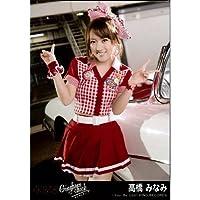 AKB48 公式生写真 ギンガムチェック 劇場盤 ギンガムチェック Ver. 【高橋みなみ】