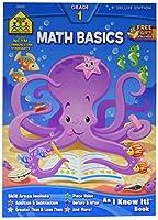 ブック数学グレード 1