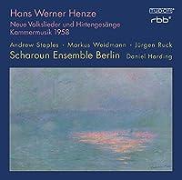 Henze: Kammermusik 1958