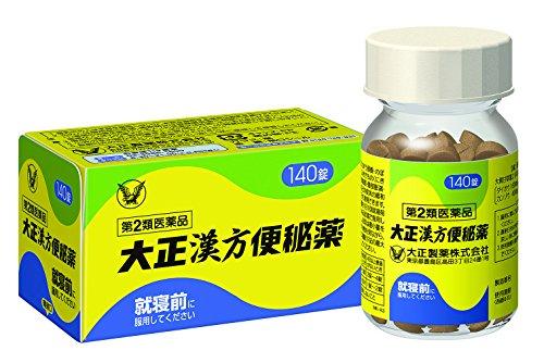 (医薬品画像)大正漢方便秘薬