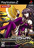 ビートマニア II DX 14 ゴールド