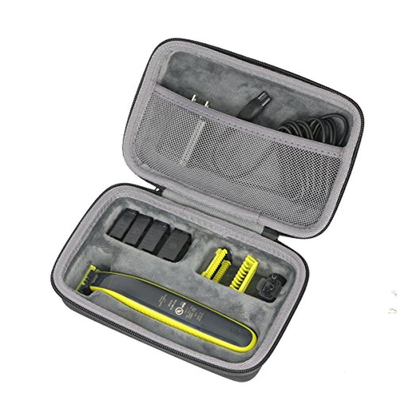 国民投票砂の短くするPhilips Norelco OneBlade Hybrid Rechargeable Trimmer QP2630/70ノ専用旅行収納 デザインノco2CREA バッグ