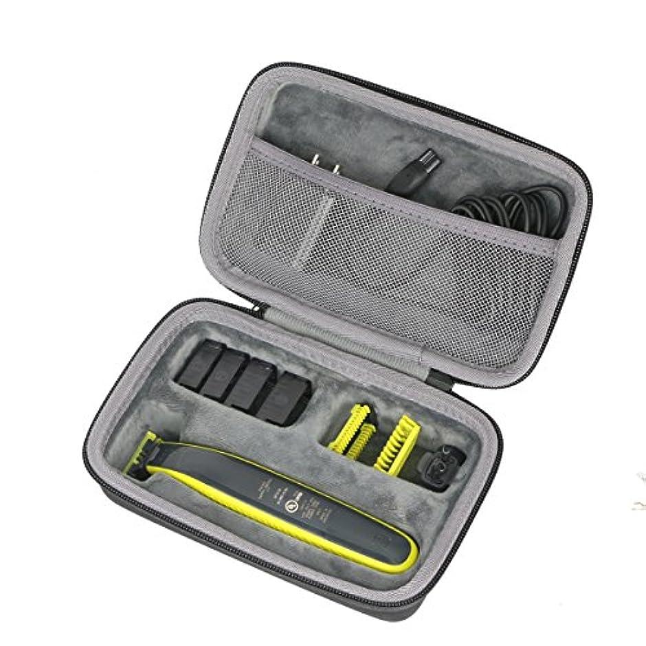 助言する左逆説Philips Norelco OneBlade Hybrid Rechargeable Trimmer QP2630/70ノ専用旅行収納 デザインノco2CREA バッグ