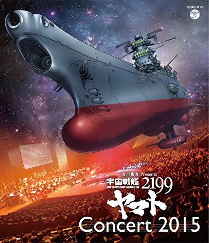 宮川彬良 Presents 宇宙戦艦ヤマト2199 Concert 2015  Blu-ray Audio