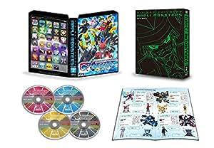 【Amazon.co.jp限定】デジモンユニバース アプリモンスターズ DVD-BOX2(全巻購入特典:「オリジナルB2布ポスター」引換シリアルコード付)