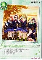 ラブライブ スクールアイドルコレクション Vol.03 M きっと青春が聞こえる LL03-067
