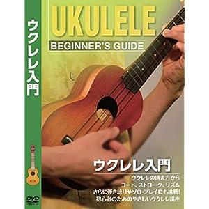 KC 教則DVD ウクレレ用 KDU-100