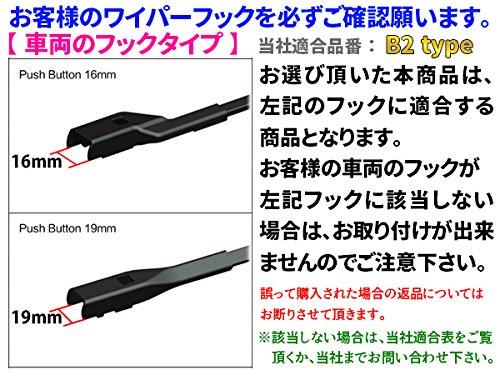 エアロワイパー プジョー RCZ[T75] (RCZ 1.6 THP) フロント左右セット 品番:【B2】26/650-26/650