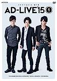 「AD-LIVE 2015」第1巻(櫻井孝宏×津田健次郎×鈴村健一)[DVD]