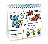 デルフィーノ ディズニー 卓上カレンダー ピクサー DZ-80138