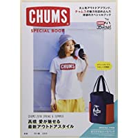 CHUMS SPECIAL BOOK (バラエティ)