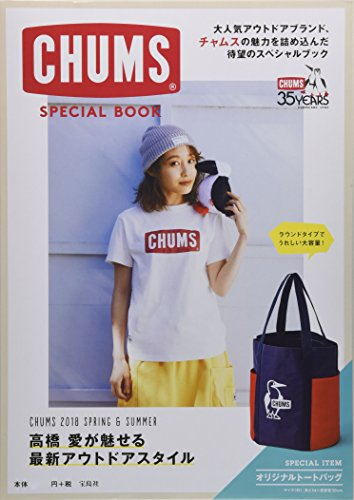 CHUMS SPECIAL BOOK (バラエティ)...