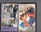 セリーヌ セリーヌとジュリーは舟でゆく【字幕版】 [VHS]