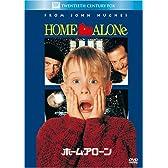 ホーム・アローン (ベストヒット・セレクション) [DVD]