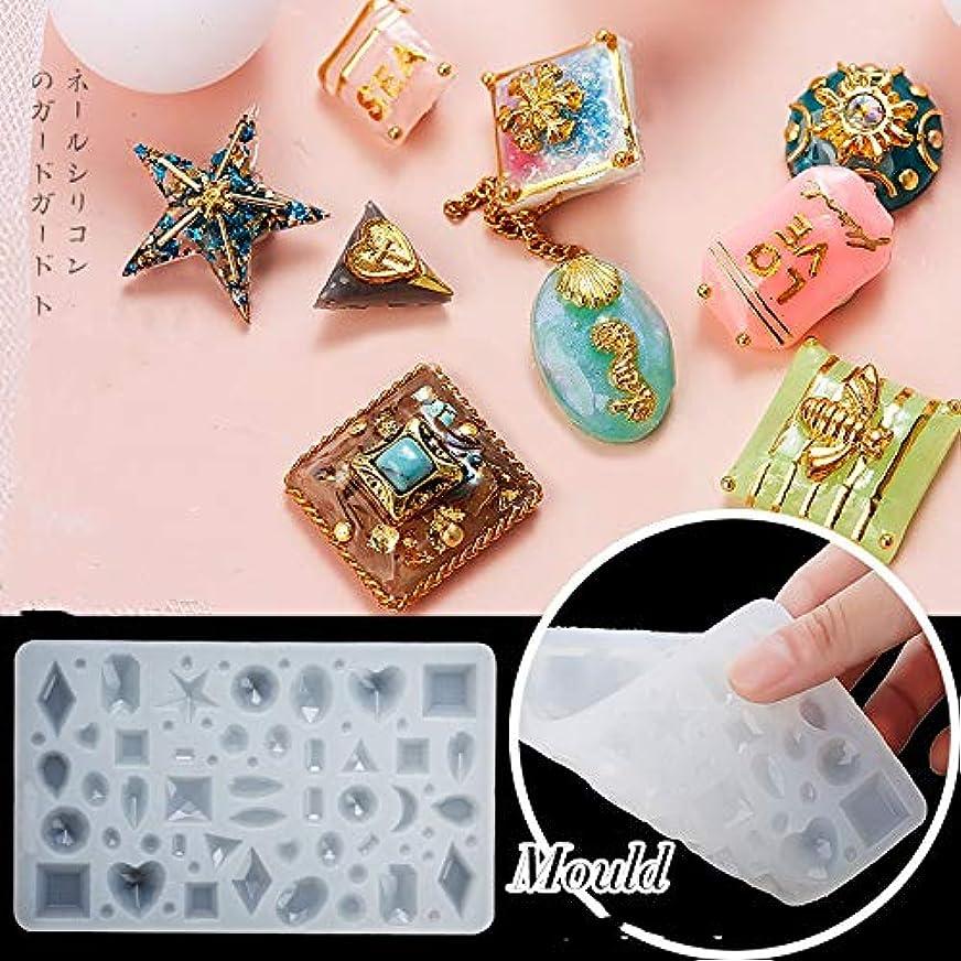 想起依存する解釈する3Dシリコンモールド   ダイヤモンド  ハート型フラワーガーデン  UVレジン ネイルパーツ ジェル ネイル セット  アクセサリー パーツ 作成 (C)