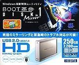BOOT革命/Disk Mirror Ver.1 Pro(HDDセット版/3.5/250GB)