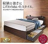 ベッド 収納 シングル セット 収納付き頑丈ベッド シングル ポケットコイルスプリングマットレスセット マットレス付き 木製 引出し ホワイト