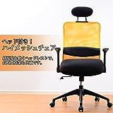 座面低反発5cm入り極厚13.5cm 至福の座り心地実現 椅子 デスクチェア オレンジ