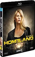HOMELAND/ホームランド シーズン5(SEASONSブルーレイ・ボックス)