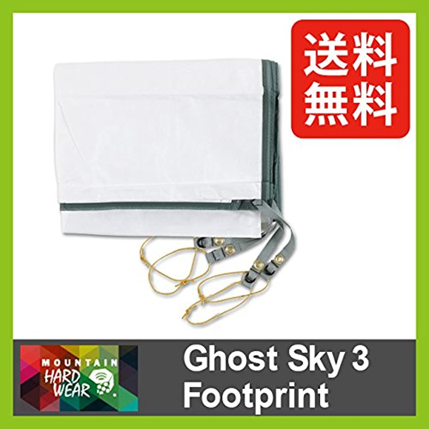 炭素月曜鑑定マウンテンハードウェア ゴーストスカイ3フットプリント テント 軽量 フットプリント アウトドア 登山 キャンプ Ghost Sky 3 Footprint
