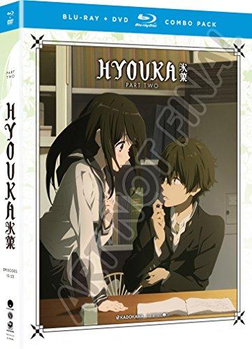 氷菓 2 BD + DVD パート2 (12-22話) 北米版