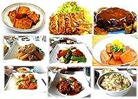 18袋京惣菜詰め合わせ Eセット(9種18食 合計2.7kg) 惣菜 お惣菜 おかず 惣菜セット 詰め合わせ お弁当 無添加 京都 手つくり