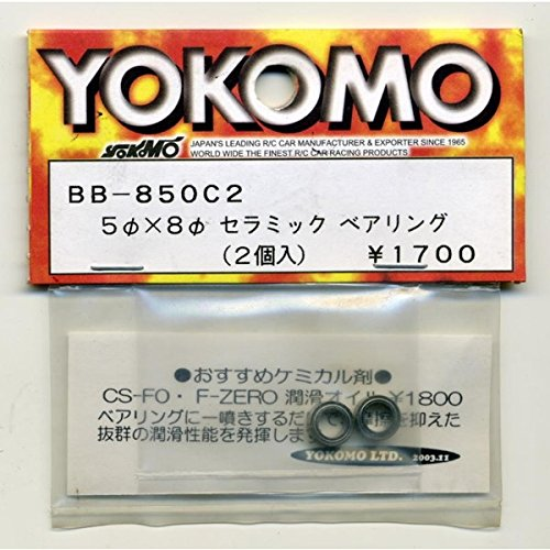 BB−850C2 5φ×8φ セラミック ベアリング