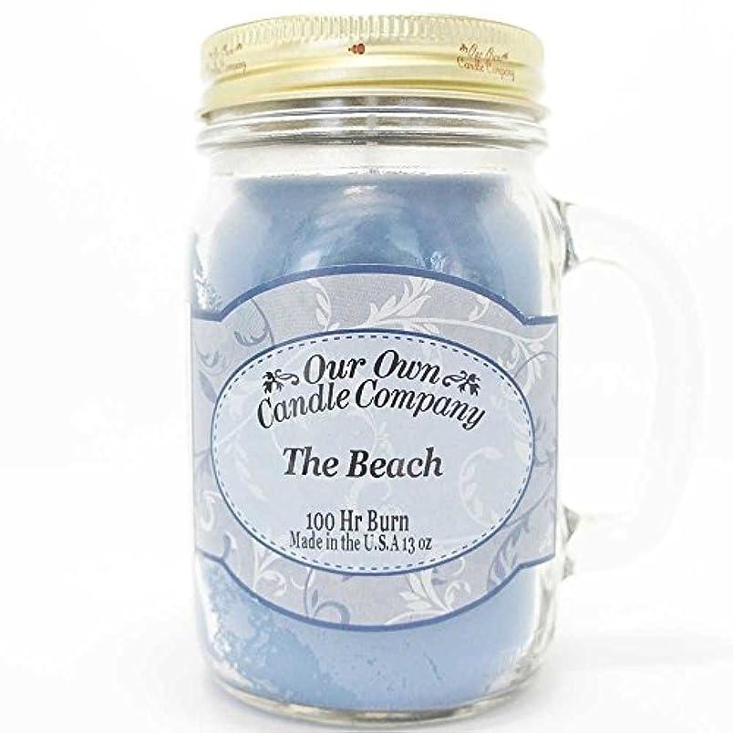 形飼いならす蒸留するOur Own Candle Company メイソンジャーキャンドル ラージサイズ ザ?ビーチ OU100119