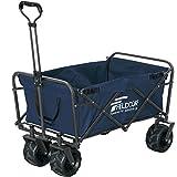 FIELDOOR ワイルドマルチキャリー/折りたたみ式多用途キャリーカート (ブルー) 耐荷重120kg アウトドア キャンプ レジャー