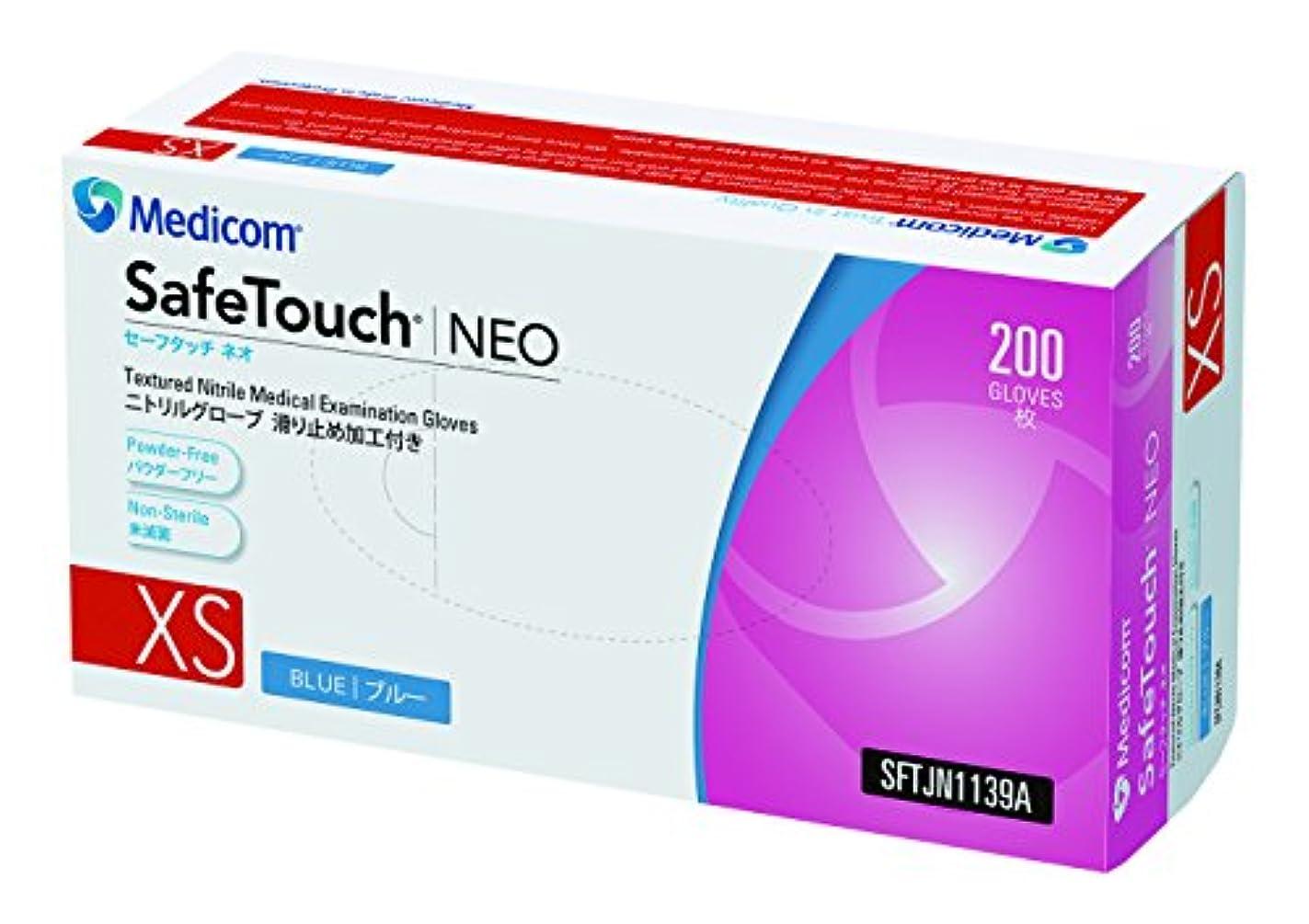 小数キャンドル義務づけるSFTJN1139Aセーフタッチ ネオ ニトリルグローブ ブルー XS 200枚/箱