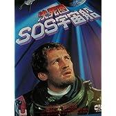決死圏SOS宇宙船 [VHS]