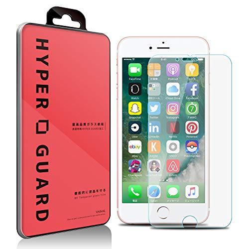 [HYPER GUARD] 【30days プレミアム保障】 アンチグレア 日本製 旭硝子 iPhone8 iPhone7 iPhone6s iPhone6 対応 指紋防止 強化ガラスフィルム 極薄 0.33mm 3dタッチ 硬度9H ラウンドエッジ加工 クリア 国産 アイフォン8 アイフォン7 アイフォン6s アイフォン6 v098 17AC4-21-CLRvb