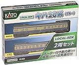 KATO Nゲージ Local-Sen キハ20系 ブルー 2両セット 10-043 鉄道模型 ディーゼルカー