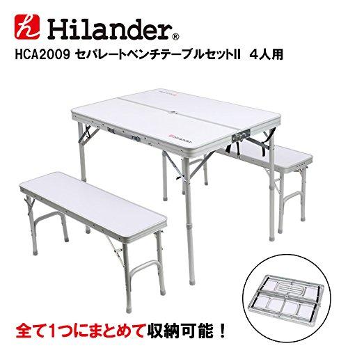 ハイランダー セパレートベンチテーブルセットII 4人用