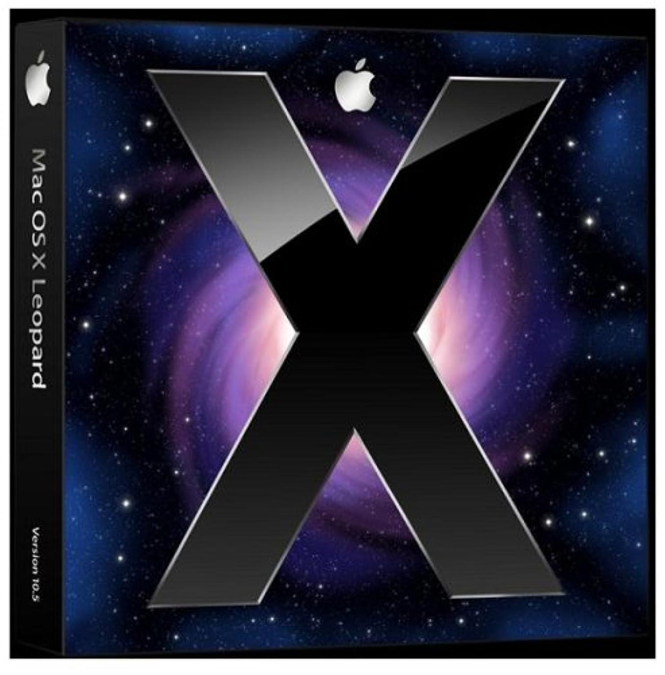 幻滅いちゃつく推進力Mac OS X 10.5.6 Leopard