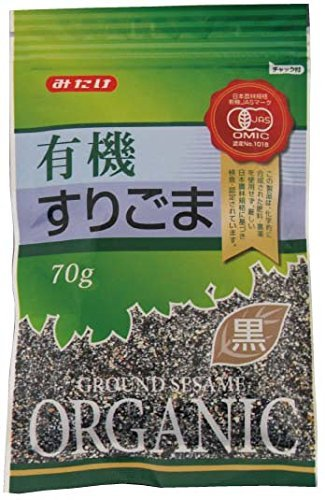 有機 JAS 認定 有機すりごま 黒 70g ×10個 セット (オーガニック すり胡麻 黒胡麻) (みたけ食品)