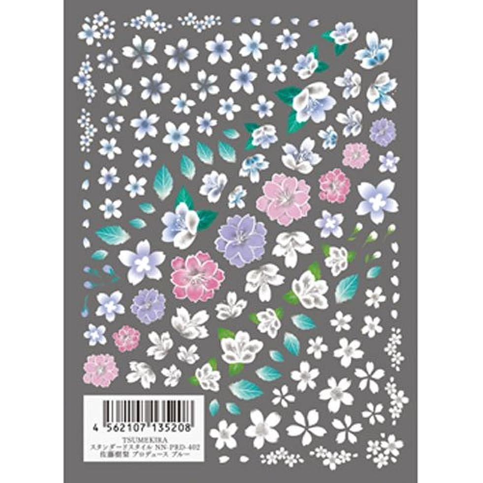 薄める冷淡なアーティファクトTSUMEKIRA(ツメキラ) ネイルシール 佐藤樹梨プロデュース ブルー NN-PRD-402 1枚