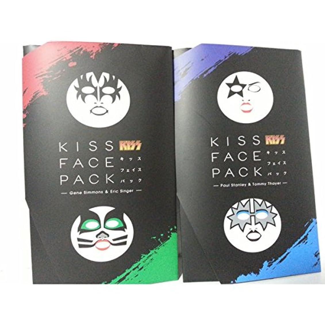 欠如地味な差し控えるKISSフェイスパックセット KISS FACE PACK / ジーン ? シモンズ ポール ? スタンレー エリック ? シンガー トミー ? セイヤー セット
