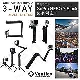 【Ventlax】 GoPro hero5 hero6 hero7 対応 3Way 自撮り棒 軽量 ラバーグリップ アングル調整可能
