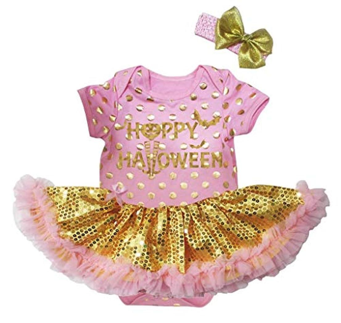自分反動ハブブ[キッズコーナー] ハロウィン Bling Happy Halloween ピンク ドット ロンパース ボディスーツ ベビー服 子供チュチュ Nb-18m (ピンク, Medium) [並行輸入品]